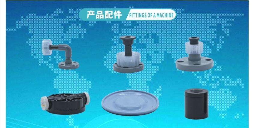 LK系列产品配件