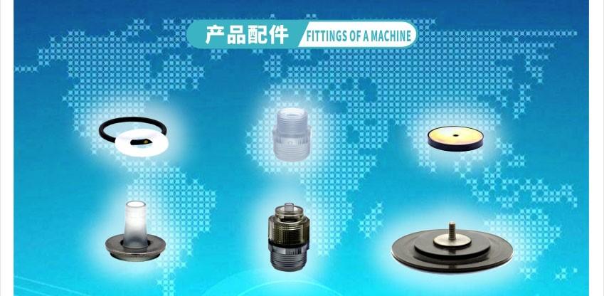 EH-E系列产品配件