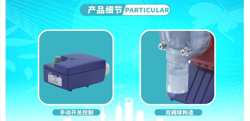 ES系列产品细节