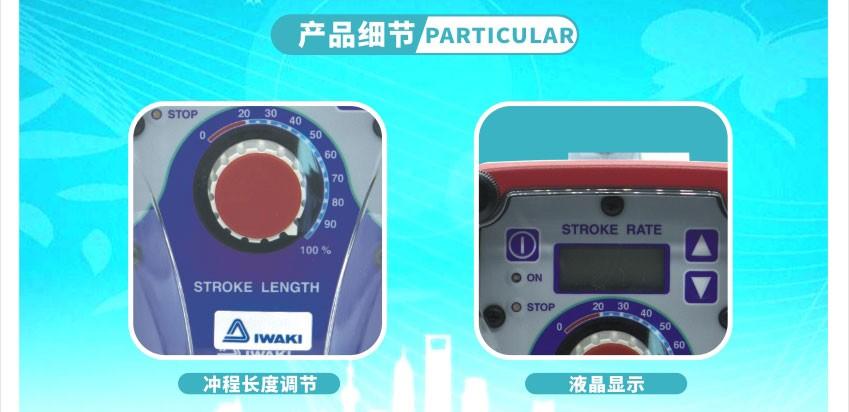 EK系列产品细节