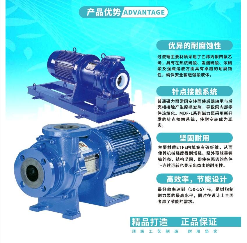 MDF-L系列产品优势